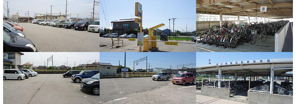 市営駐車場/市営駐輪場